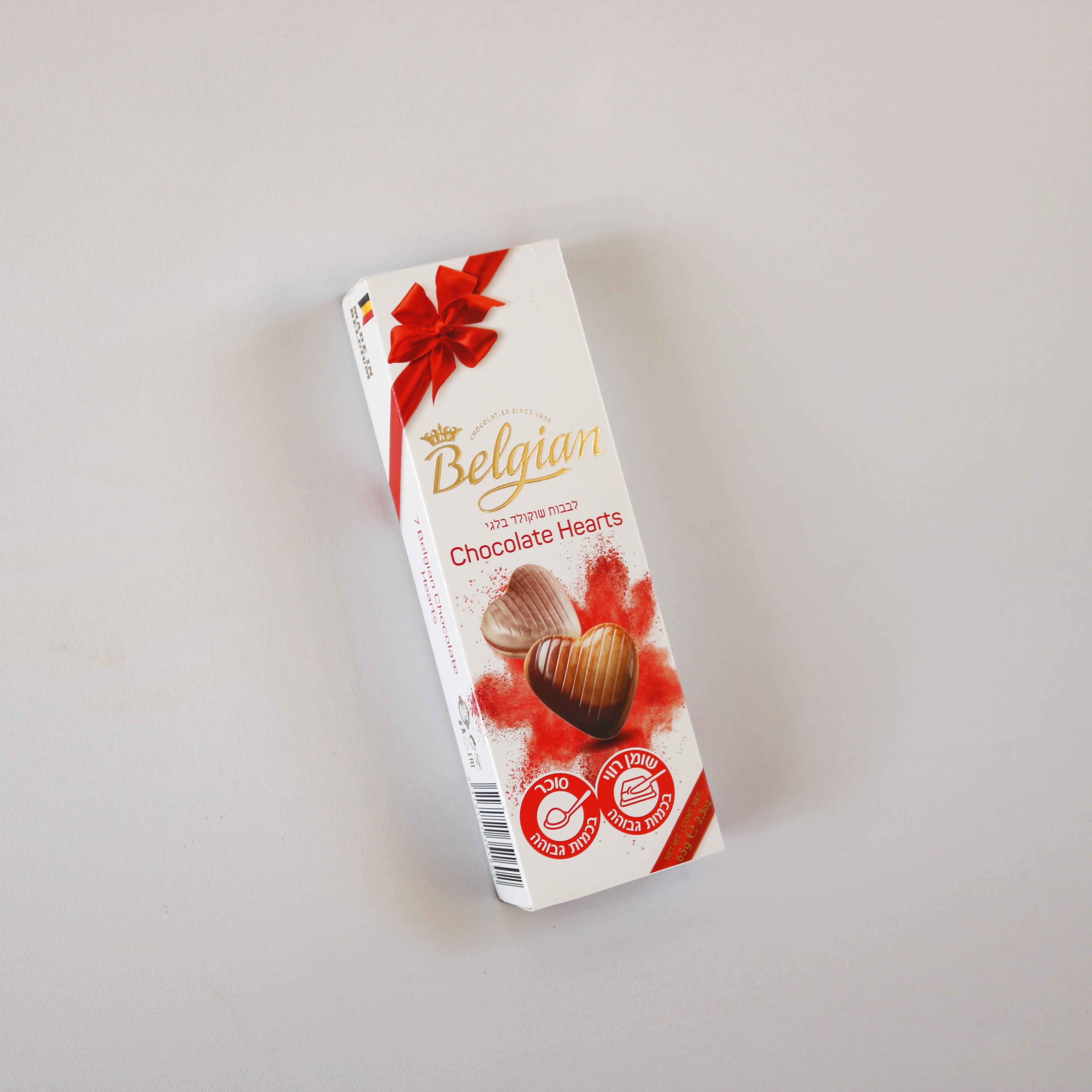 שוקולד לבבות לבן