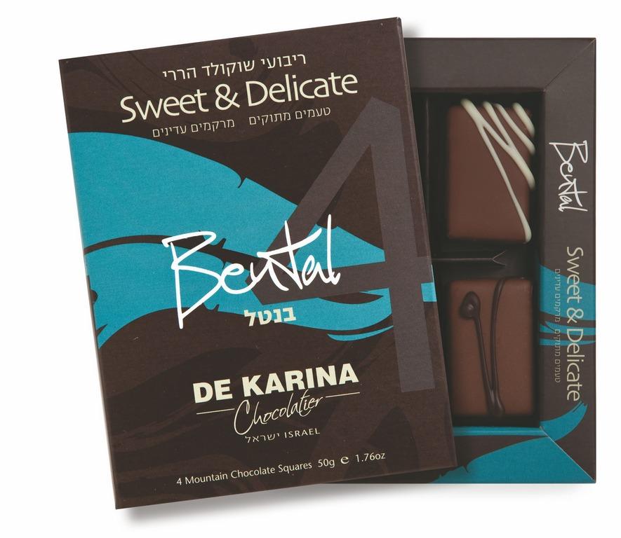 בנטל Sweet & Delicate DE KARINA