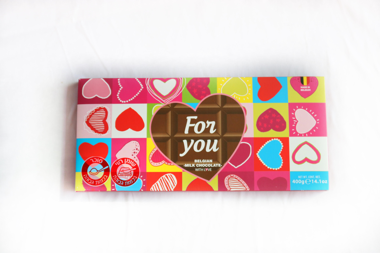 שוקולד עם המון אהבה 400 ג